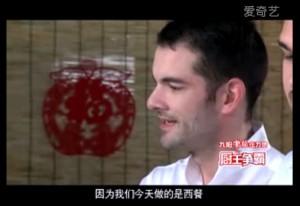 Laurent Peugeot à Pékin
